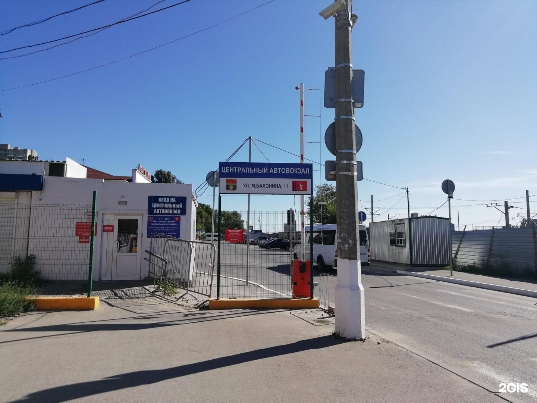 Волгоград автовокзал фото шевроле