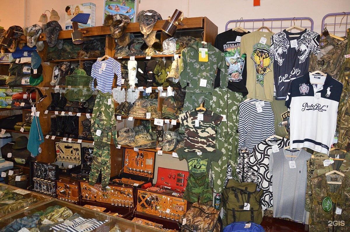 Прайс лист охота и рыбалка магазин в волгограде