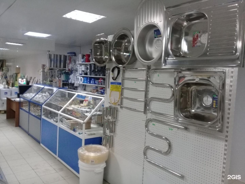 Круглосуточный Сантехник Магазин