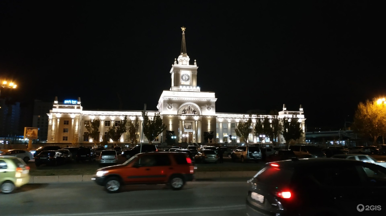 фото вокзала в волгограде ночью эта территория