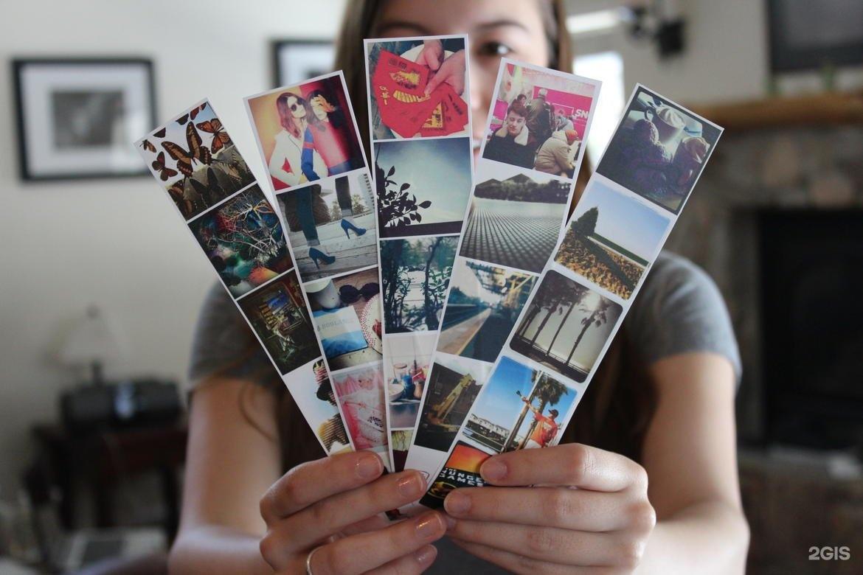 свяжемся печать фотографий в костроме взрослых