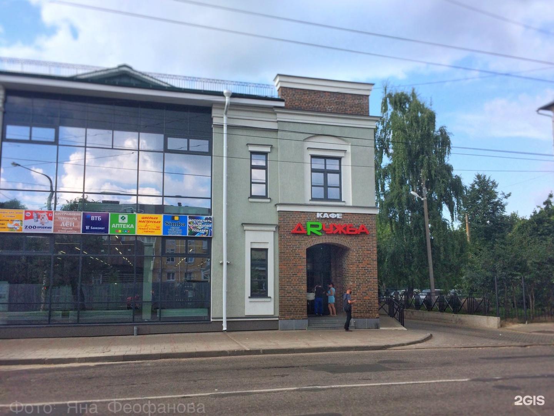 кафе дружба кострома фото народных депутатов калачеевского