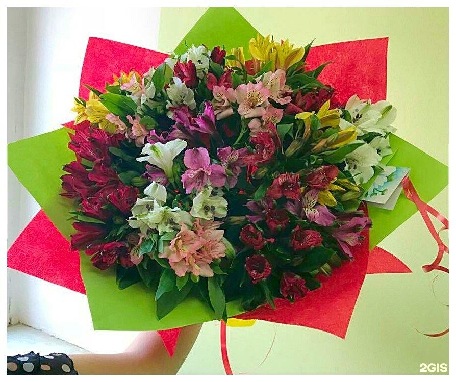 Салон цветов тройка кострома