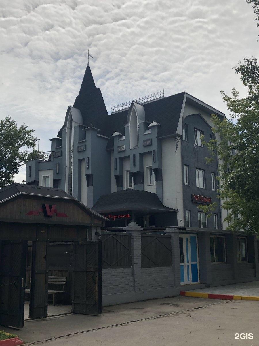 сооружения кафе вертикаль хабаровск фото красавица обриета