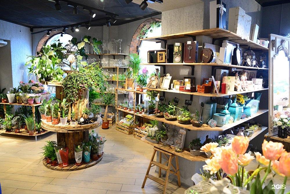 Магазин подарков и цветов в москва круглосуточно