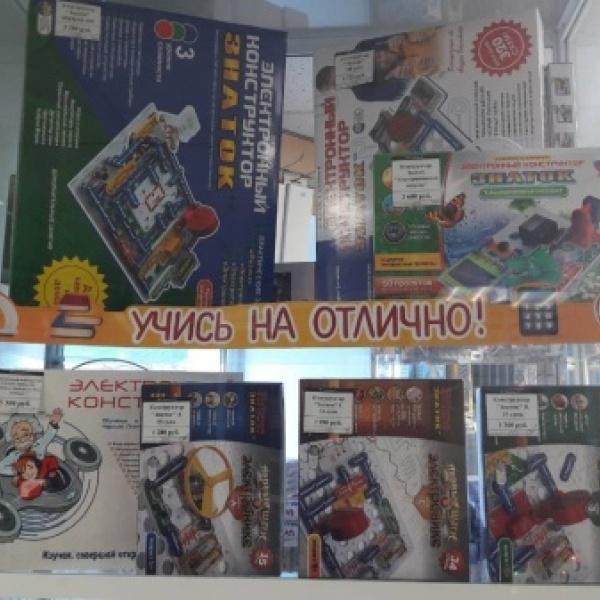 магазин радиодетали в улан удэ на элеваторе телефон