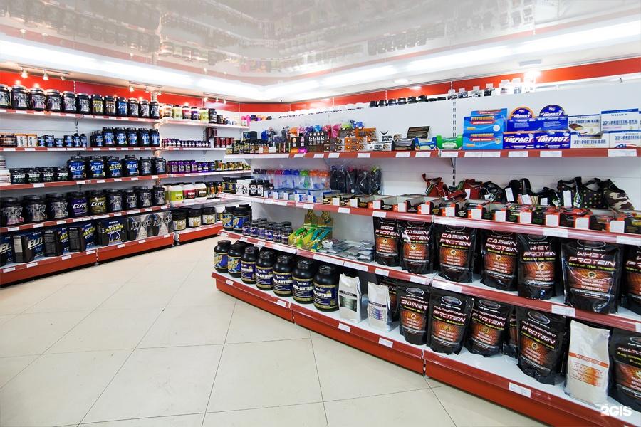 405f458df54d FIT-HEALTH, сеть магазинов спортивного питания в Санкт-Петербурге ...