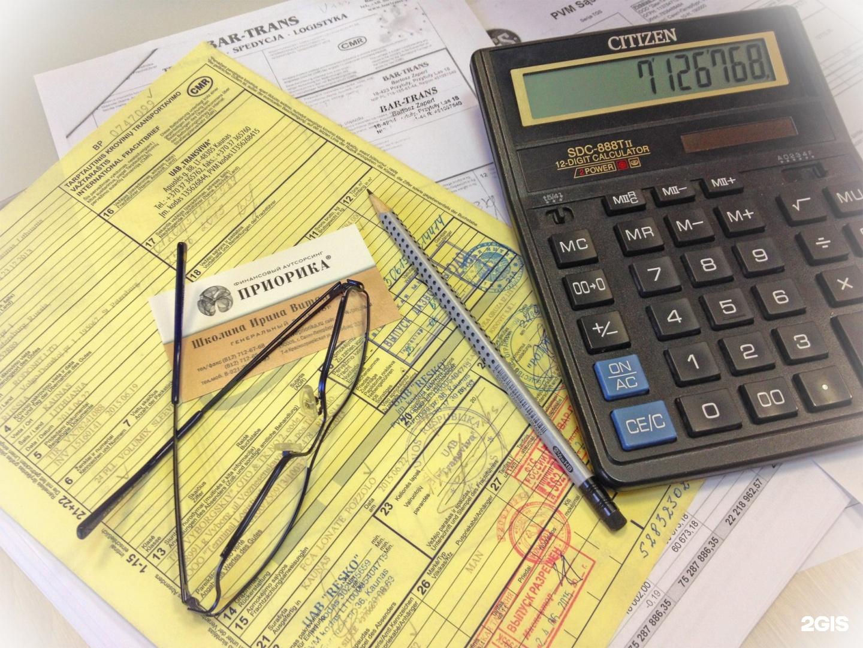Бухгалтерский учет услуги петербург приказ о назначении главного бухгалтера при создании ооо
