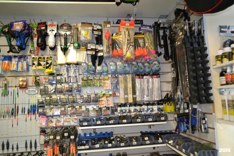 Рыболовный Магазин Спб Лесная