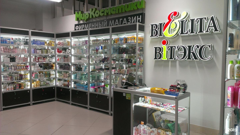 Bielita белорусская косметика купить в спб эйвон россия