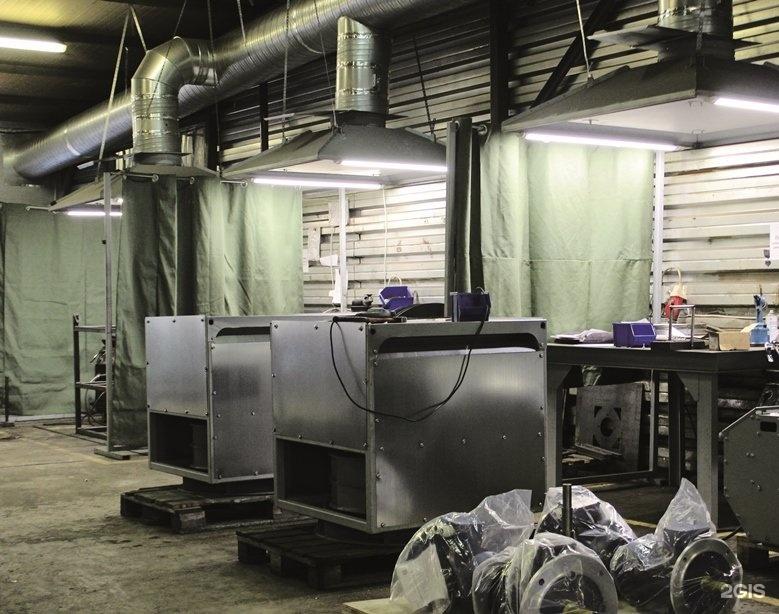 Показать в усмани фото вентиляторного завода
