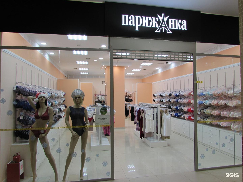 Магазин женского белья парижанка в спб женское белье тренды 2020