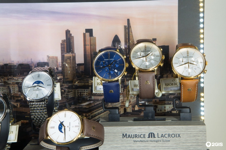 Район приморский скупка часов часы продать волгоград наручные