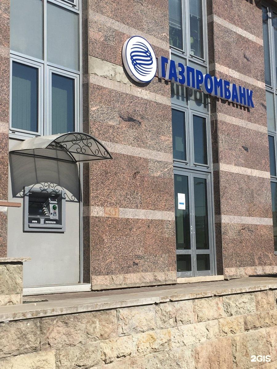 микрозайм без процентов на 30 дней в санкт-петербурге