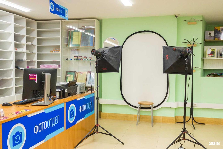 фотосалон в юдино как работает