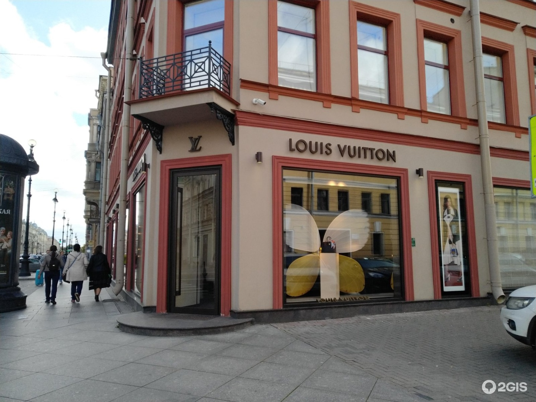 9db2c2c8c92e Louis Vuitton, магазин обуви и кожгалантереи в Санкт-Петербурге ...