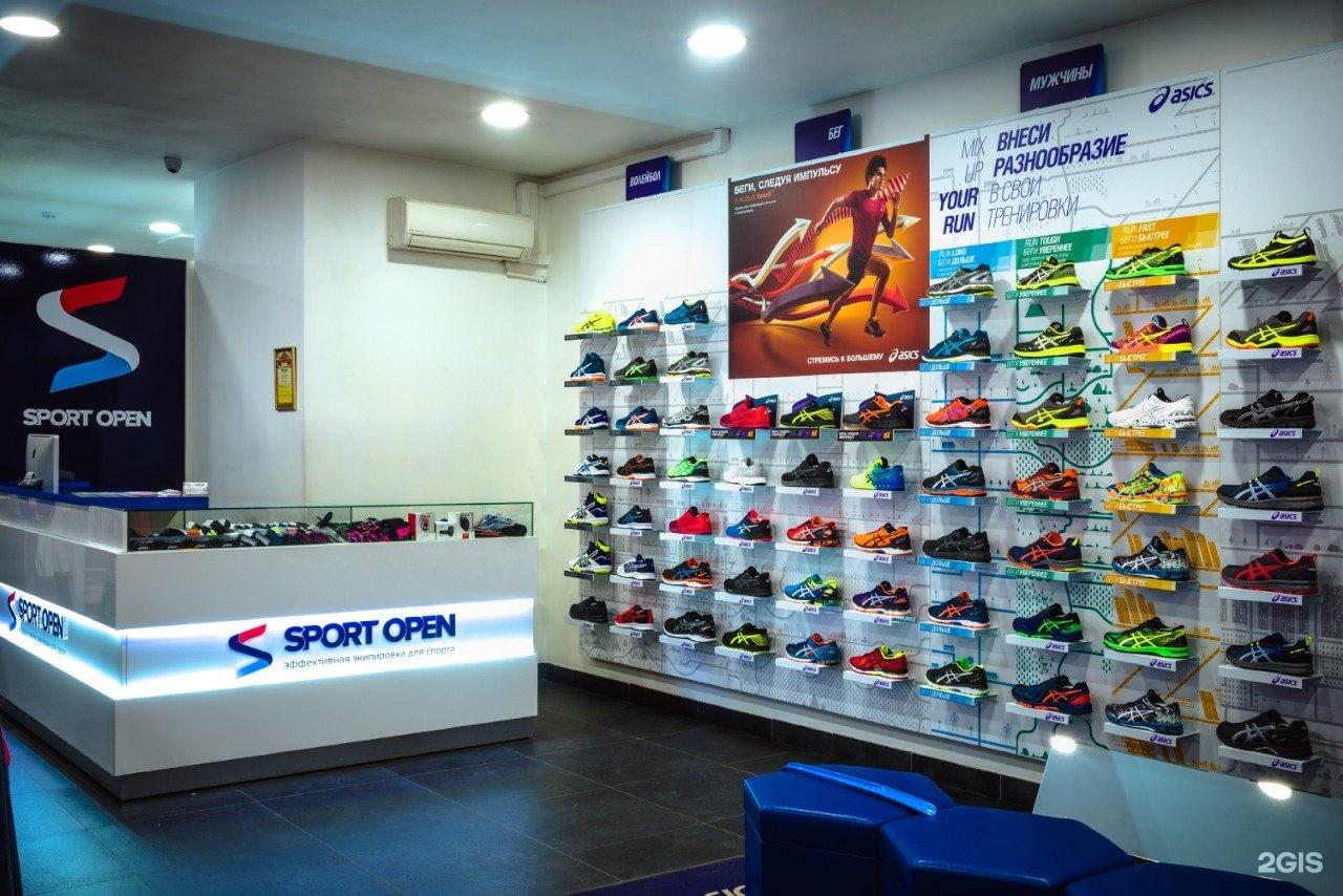 Магазин Спортивной Обуви Санкт Петербург