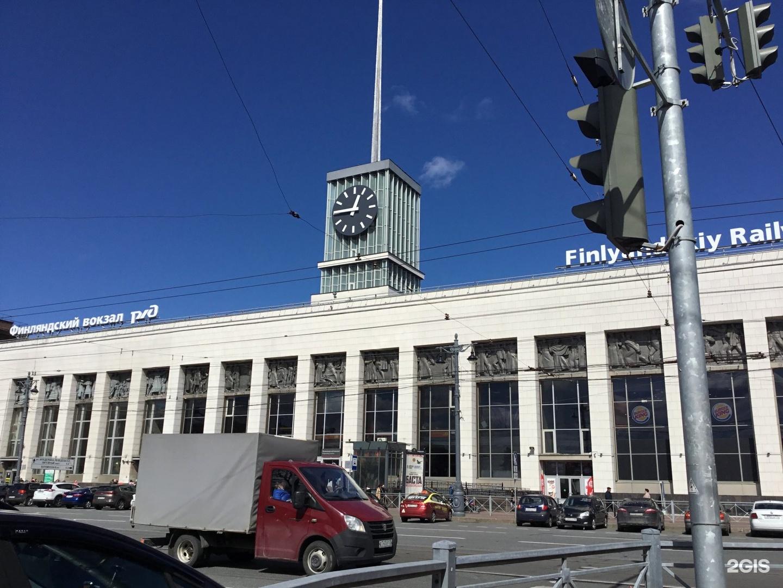 Часов скупка финляндский вокзал отечественных квартир в час стоимость красноярске на