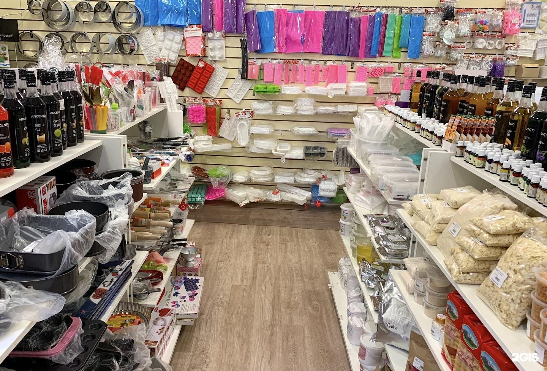 фото товаров для интернет магазина спб