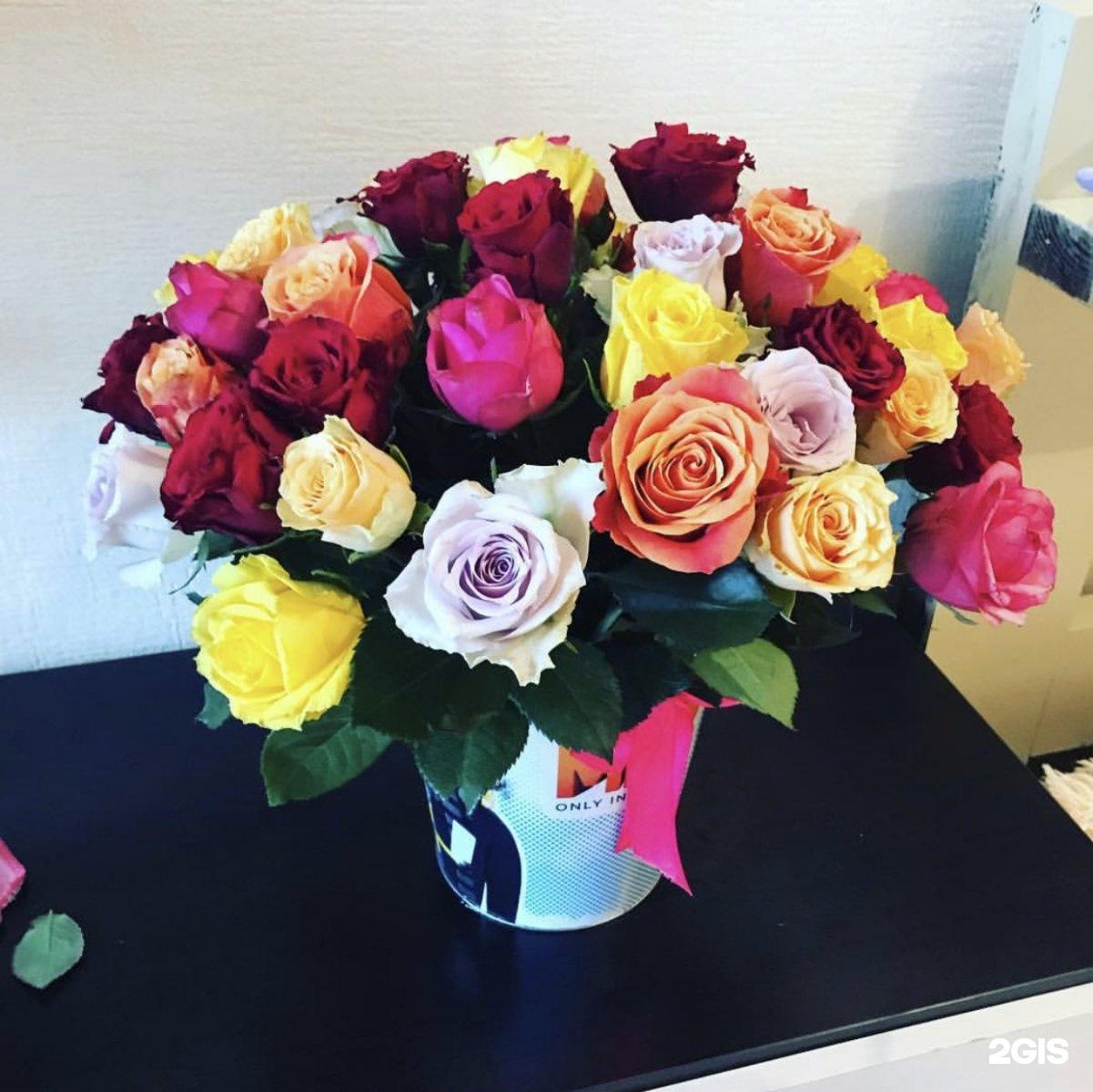 Для, магазин цветов семицветик в спб адреса