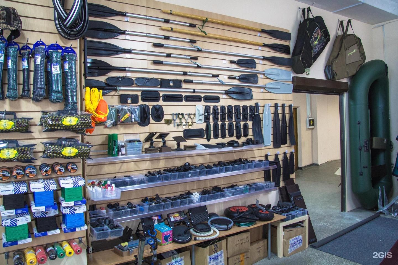 раппопорт магазин рыболов фото известные