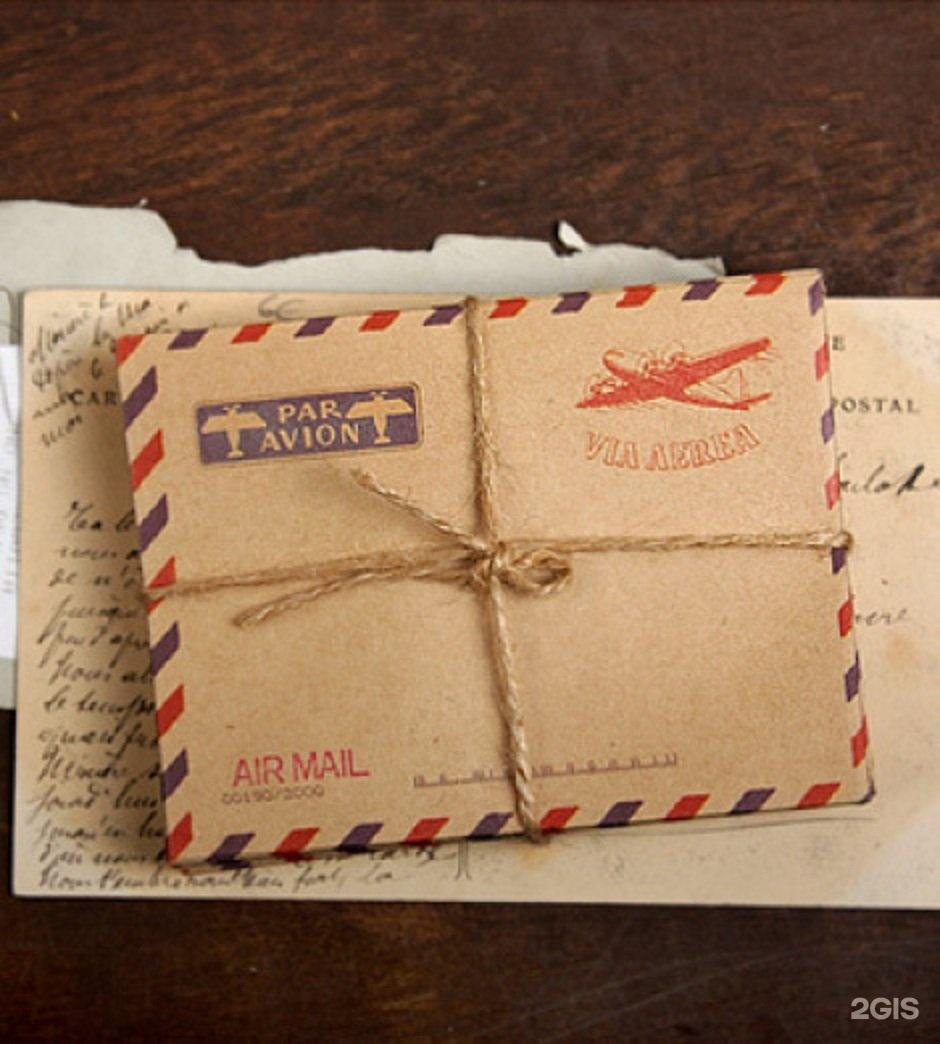 Открыток февраля, как послать по почте самодельную открытку