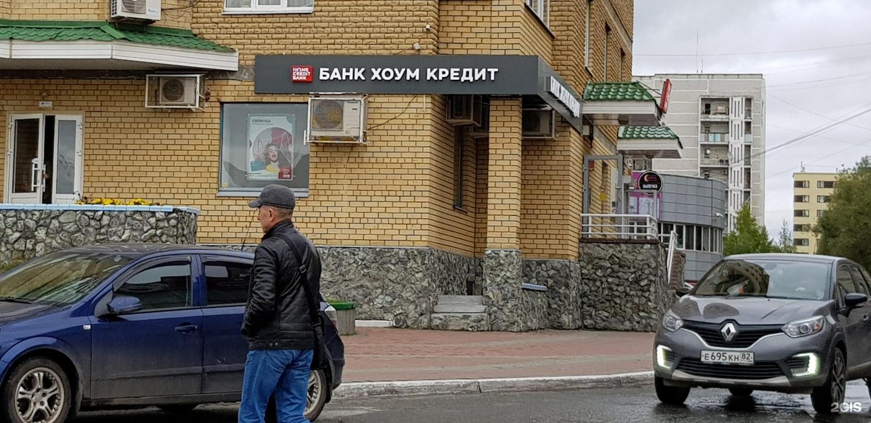 Взять кредит с плохой историей без отказа в москве через службу одного