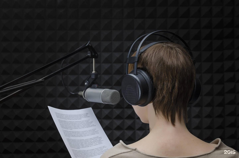Aphrodite Responds To Sexy Voice Hoax