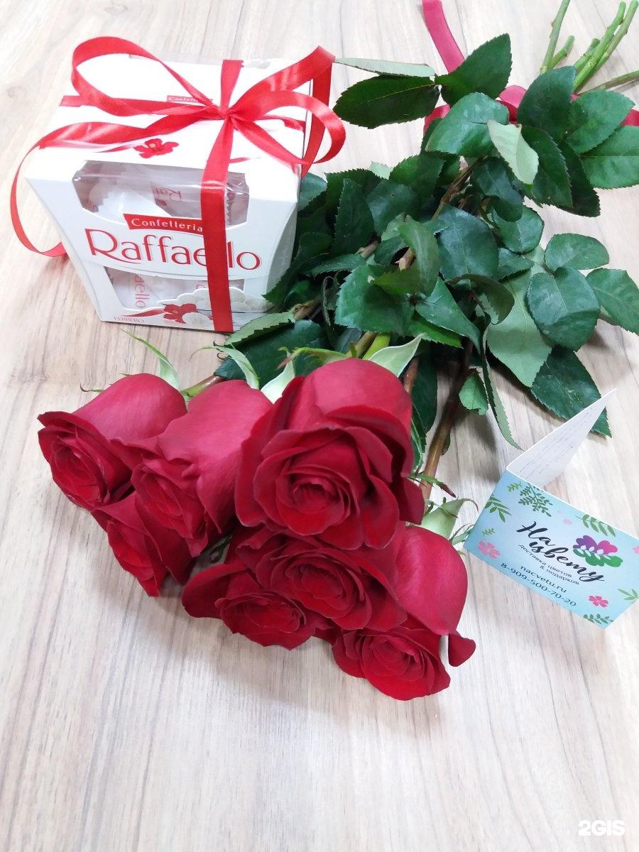 Доставка цветов и подарков в барнауле барнаул