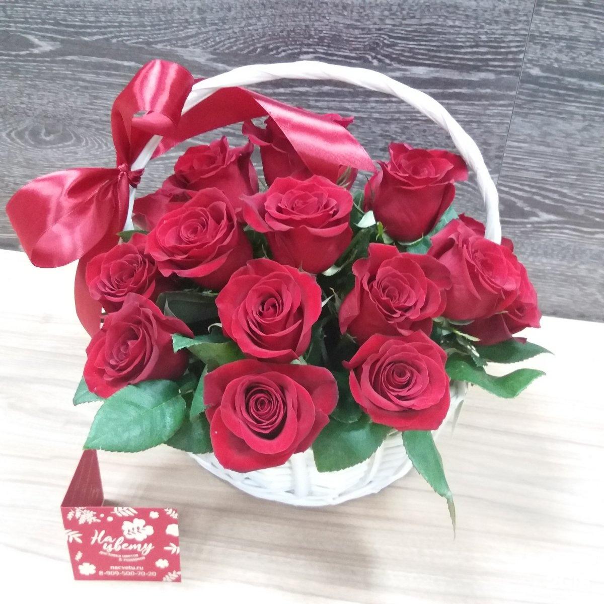 Купить, доставка цветов и подарков в барнауле барнаул