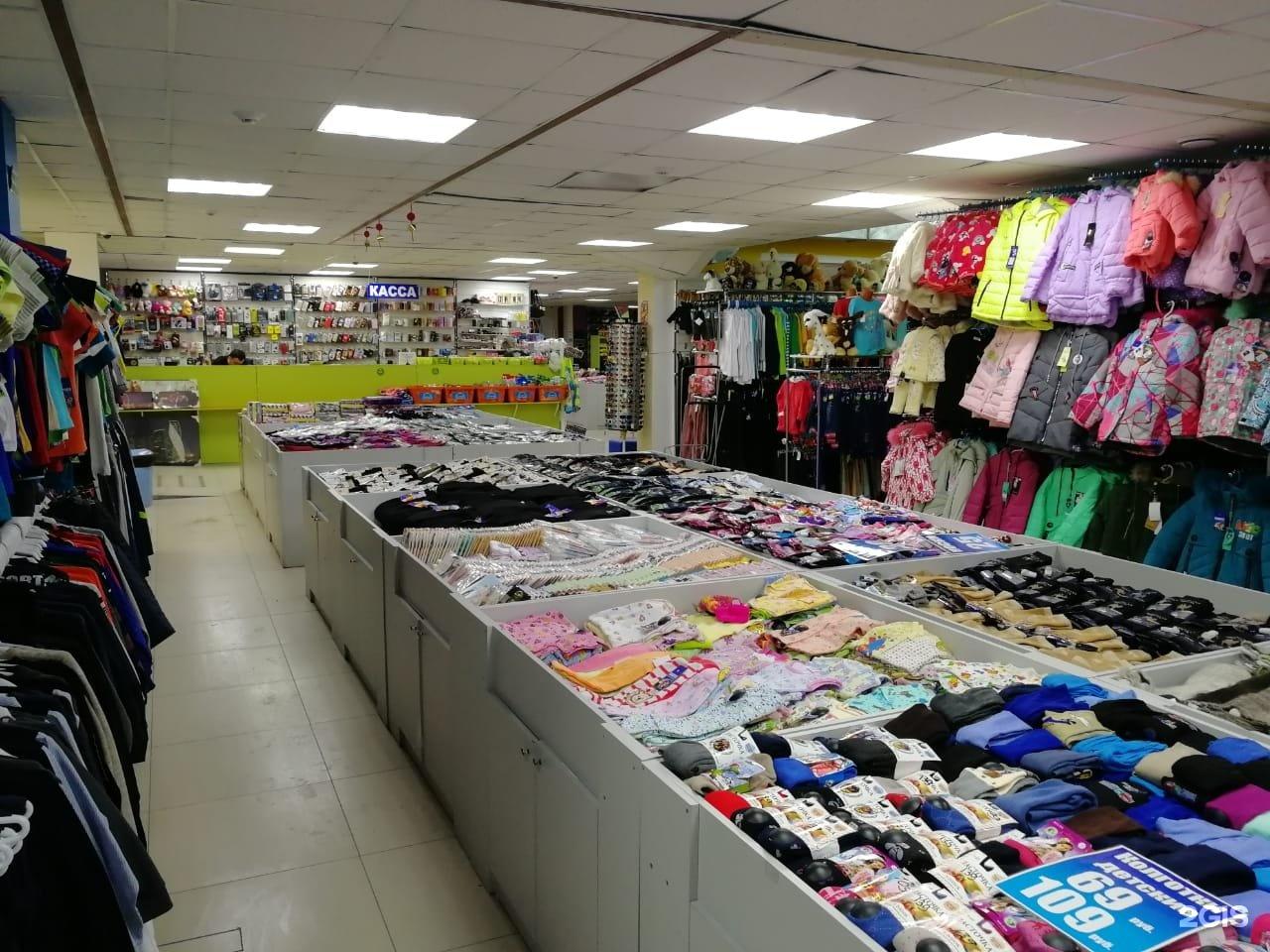 Бишкек Магазины Одежды Каталог