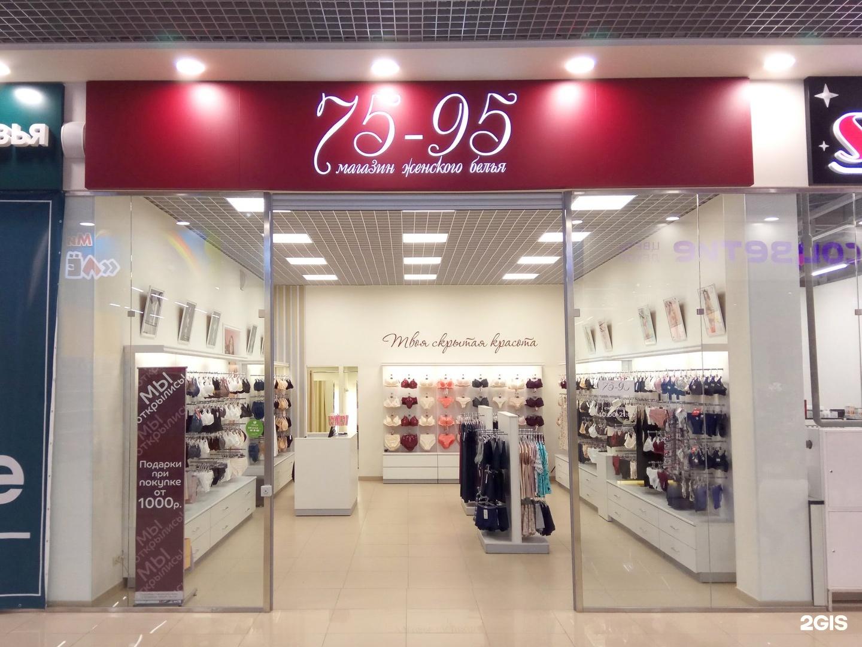 Барнаул магазин женского белья техника на дом в киеве