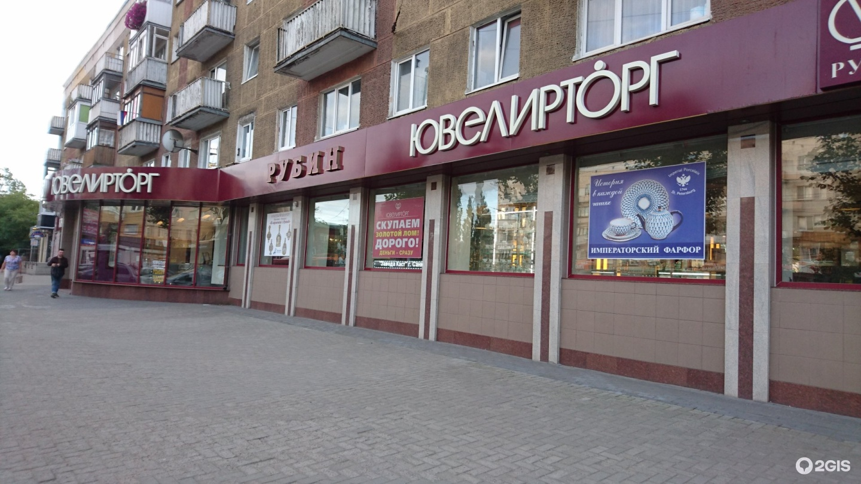Рубин, ювелирный магазин | Ювелирные изделия в г. Йошкар-Ола ... | 1080x1920