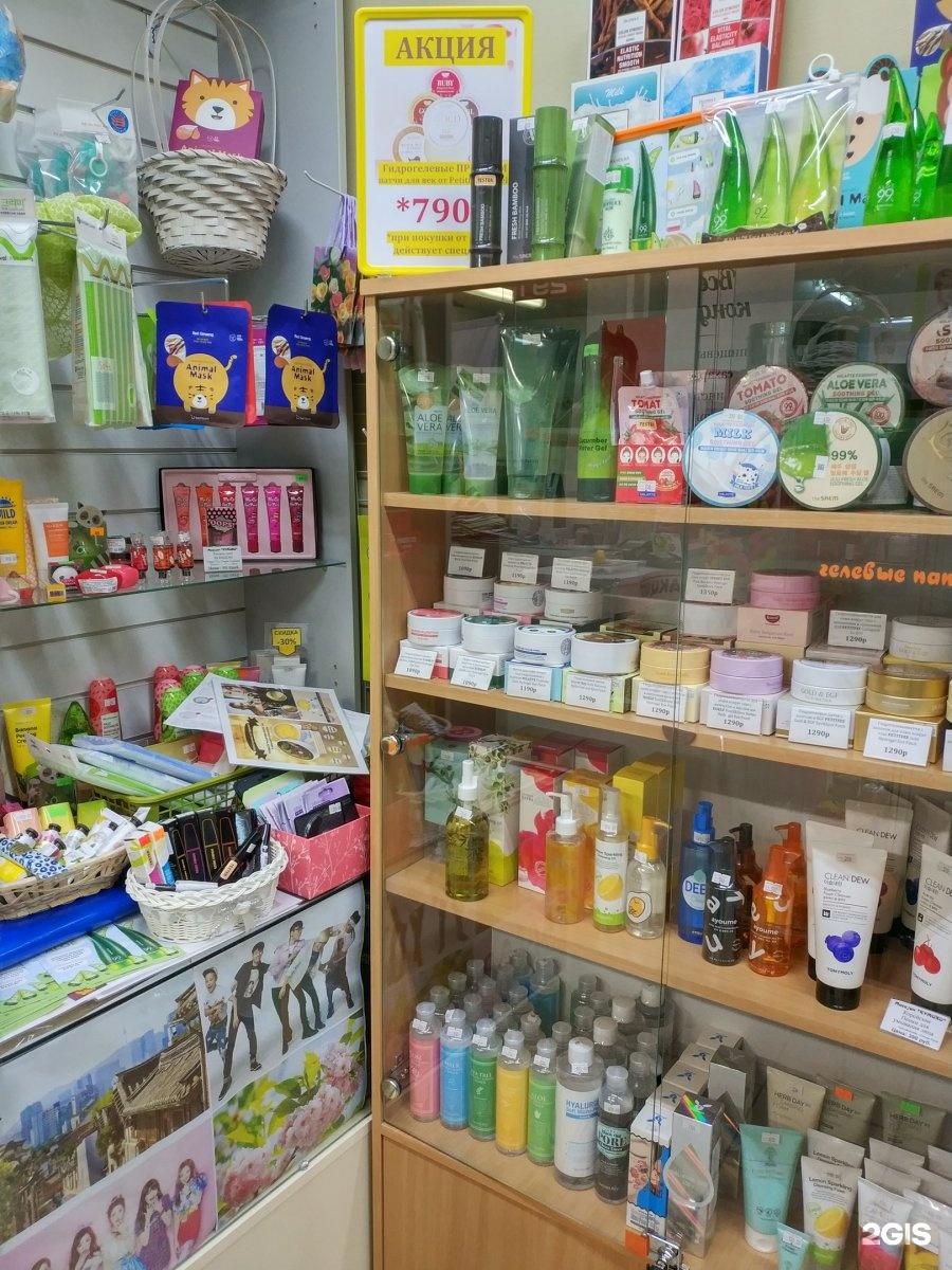 Купить корейскую косметику в калининграде боди эйвон