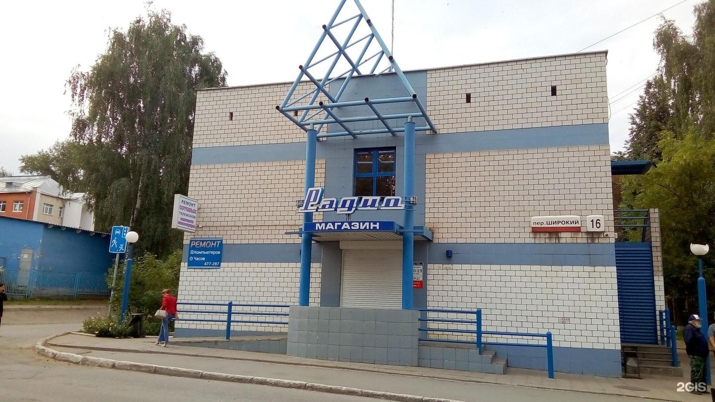 Сайт Магазина Радио Ижевск