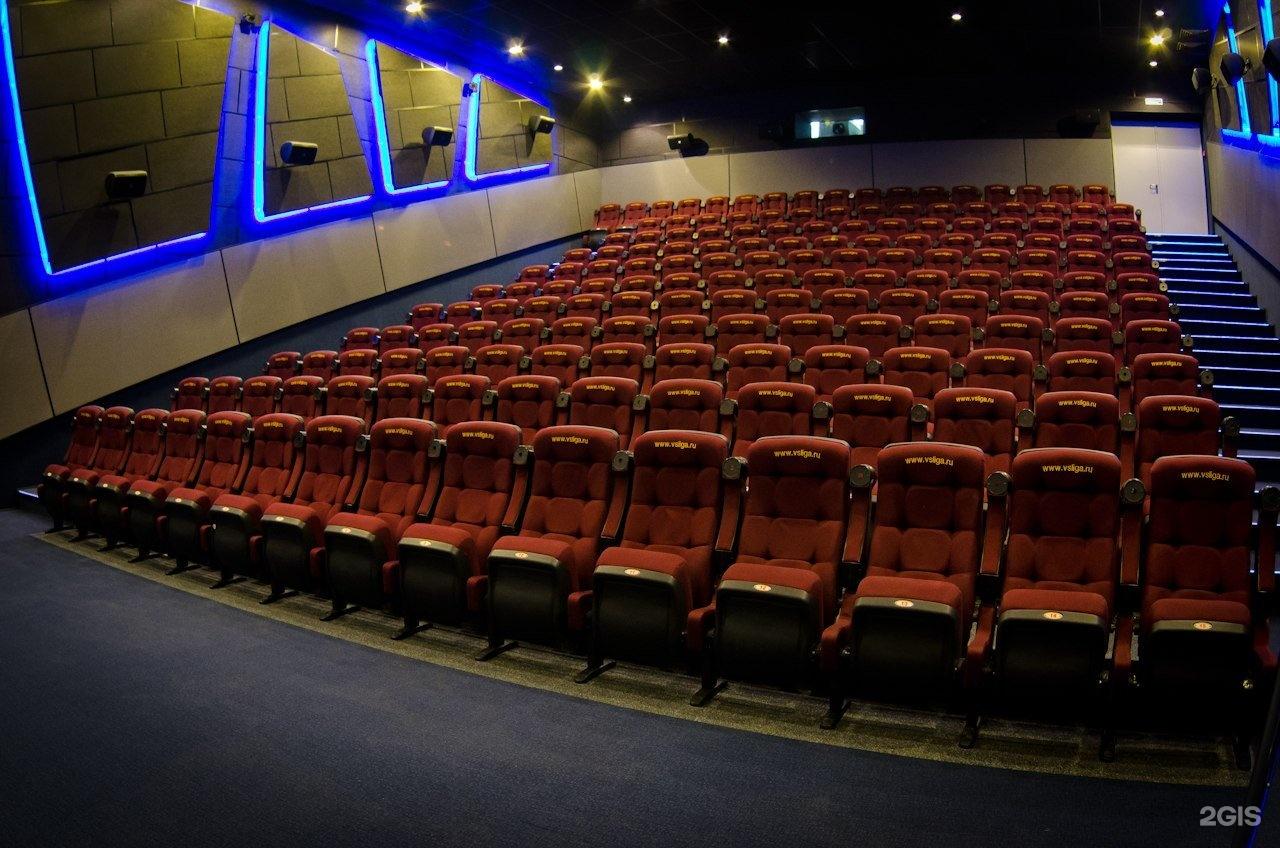 забронировать билеты в кино высшая лига
