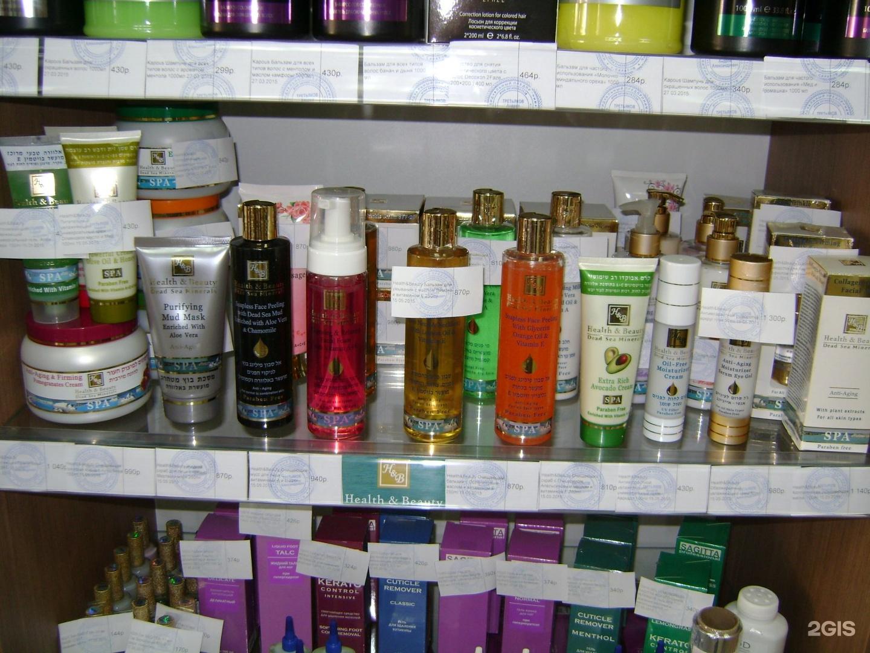 Купить профессиональную косметику саратов где купить парфюмерию и косметику оптом