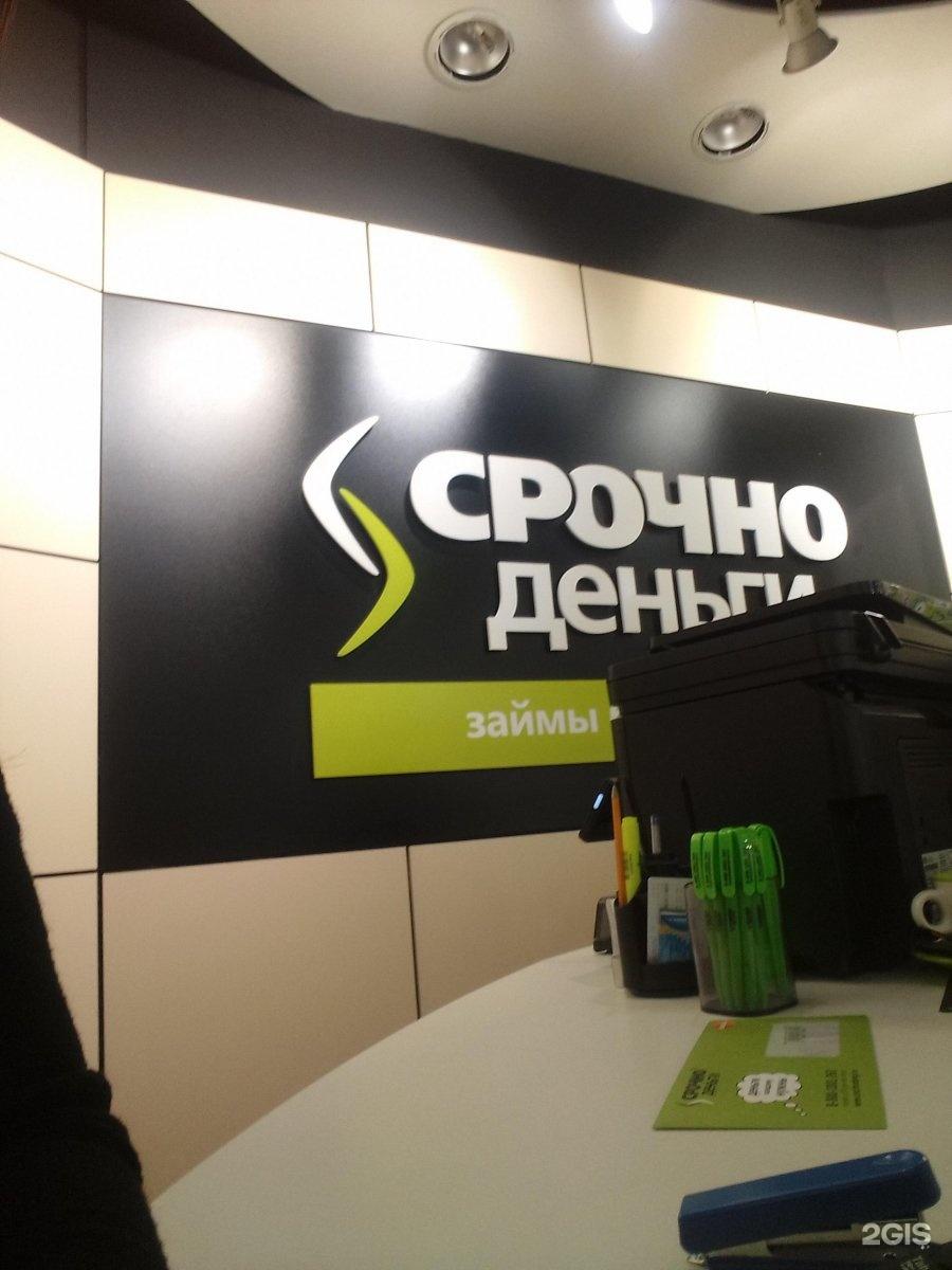 саратов займ ru