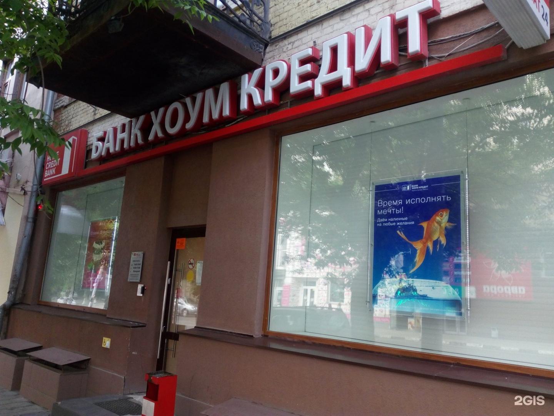 евразийский банк петропавловск кредит
