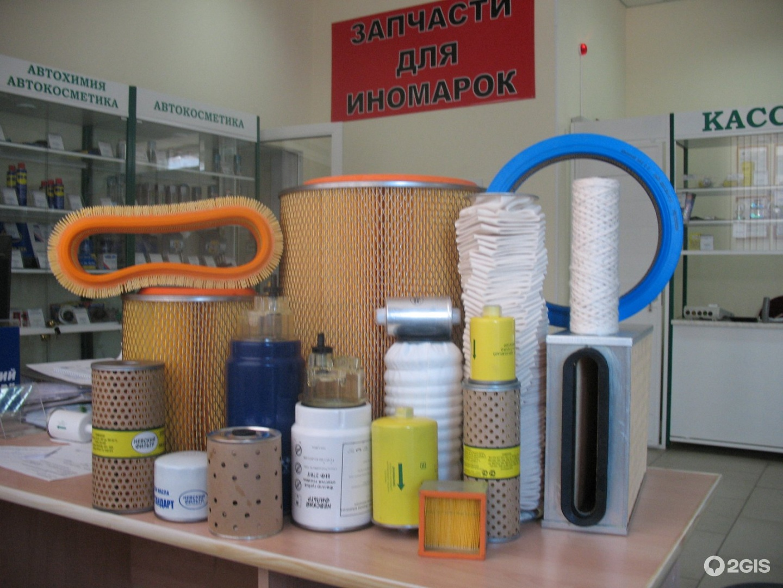 завод фильтров в энгельсе фото компания предлагает