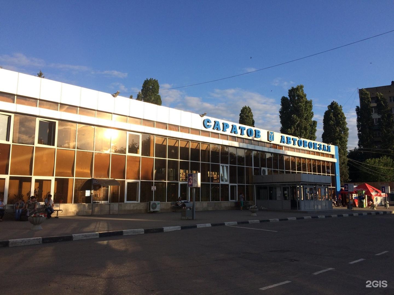 автовокзал саратова фото с описанием свеженьким