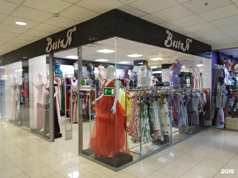 Магазин Женской Одежды Проспект Мира