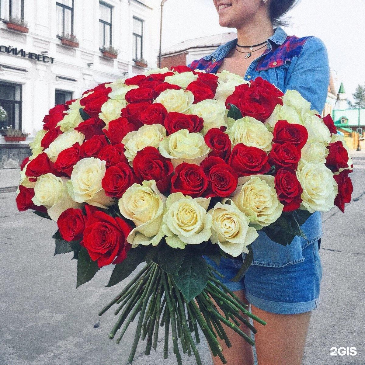 Доставка цветов москва уфе недорого