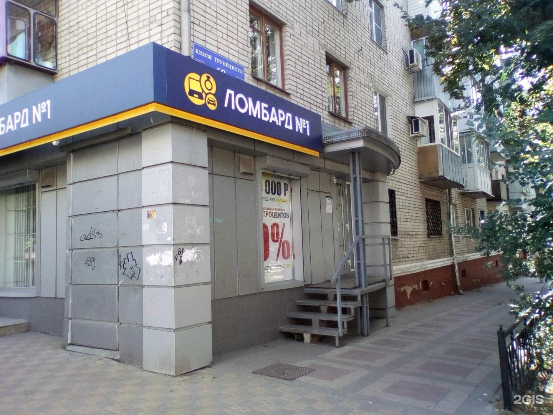 Авто ломбарды в белгороде как взять деньги под залог недвижимости