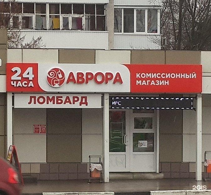 Белгород садовая аврора ломбард для стоимость сто часа как рассчитать нормо