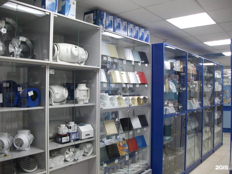 Магазин спецтехники в твери спецтехника услуги пневмомолота
