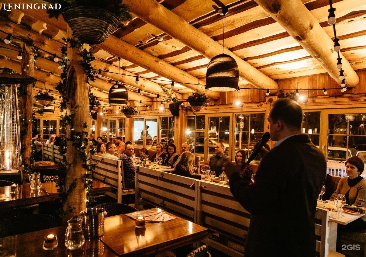 ресторан ленинград тверь фото часть прячется