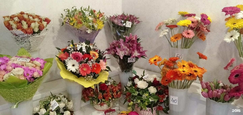 Купить цветы на октябрьской