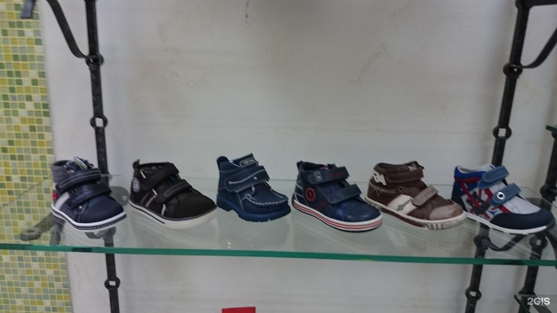 8a7831b5d АртиCOOL, магазин детской обуви в Оренбурге, Салмышская, 47: фото — 2ГИС