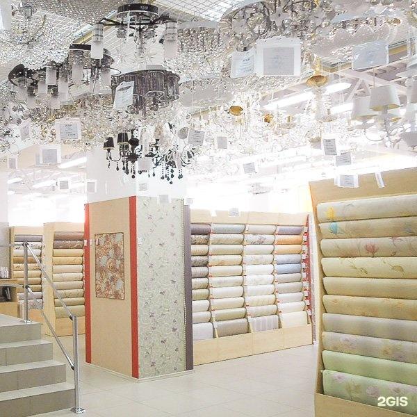 Магазин лео в оренбурге каталог обои фото